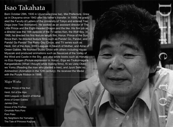 goshu-libroe-takahata