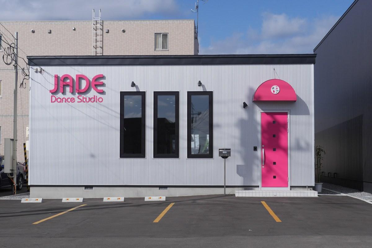 JADE Dance Studio(ジェイド・ダンス・スタジオ)北海道函館市
