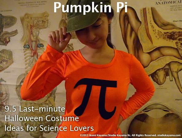 HalloweenIdeas_pumpkinpi1