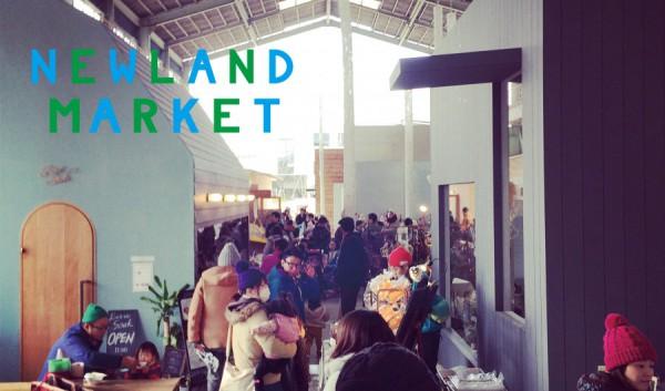Newland Market