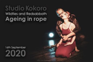 16th September Ageing in Ropes