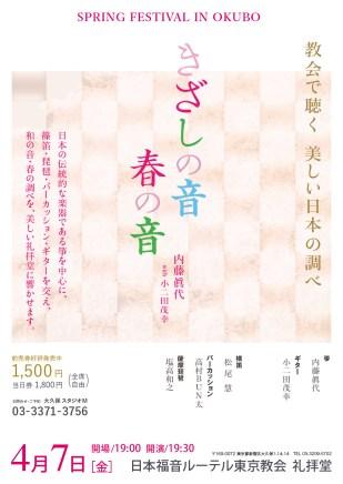 kizashi-4c-web