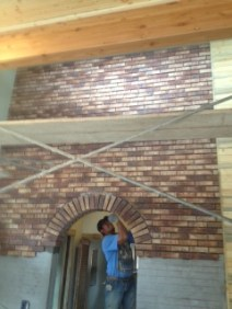 Archway to master suite