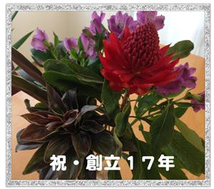20140410-4.jpg