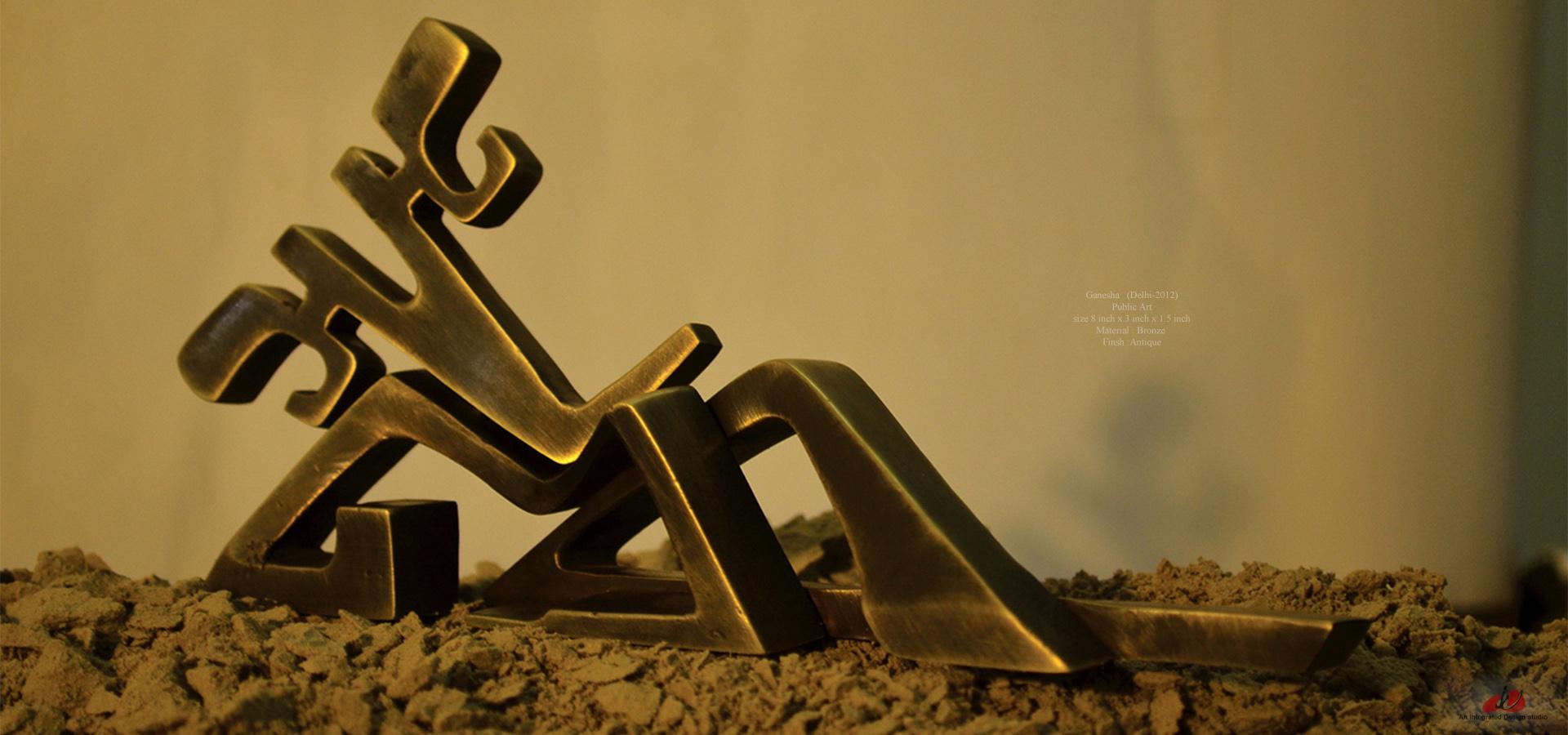 Ganesha Brass Sculpture