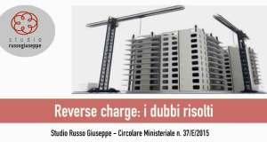 reverse charge dubbi risolti - studiorussogiuseppe.it