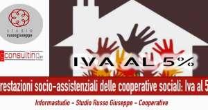 Prestazioni-socio-assistenziali-delle-cooperative-sociali--Iva-al-5%-studiorussogiuseppe