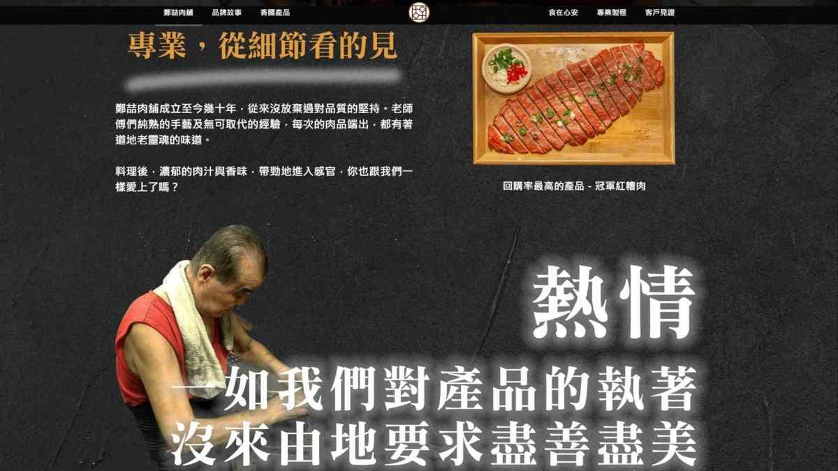 tainan-sausage-featured-image