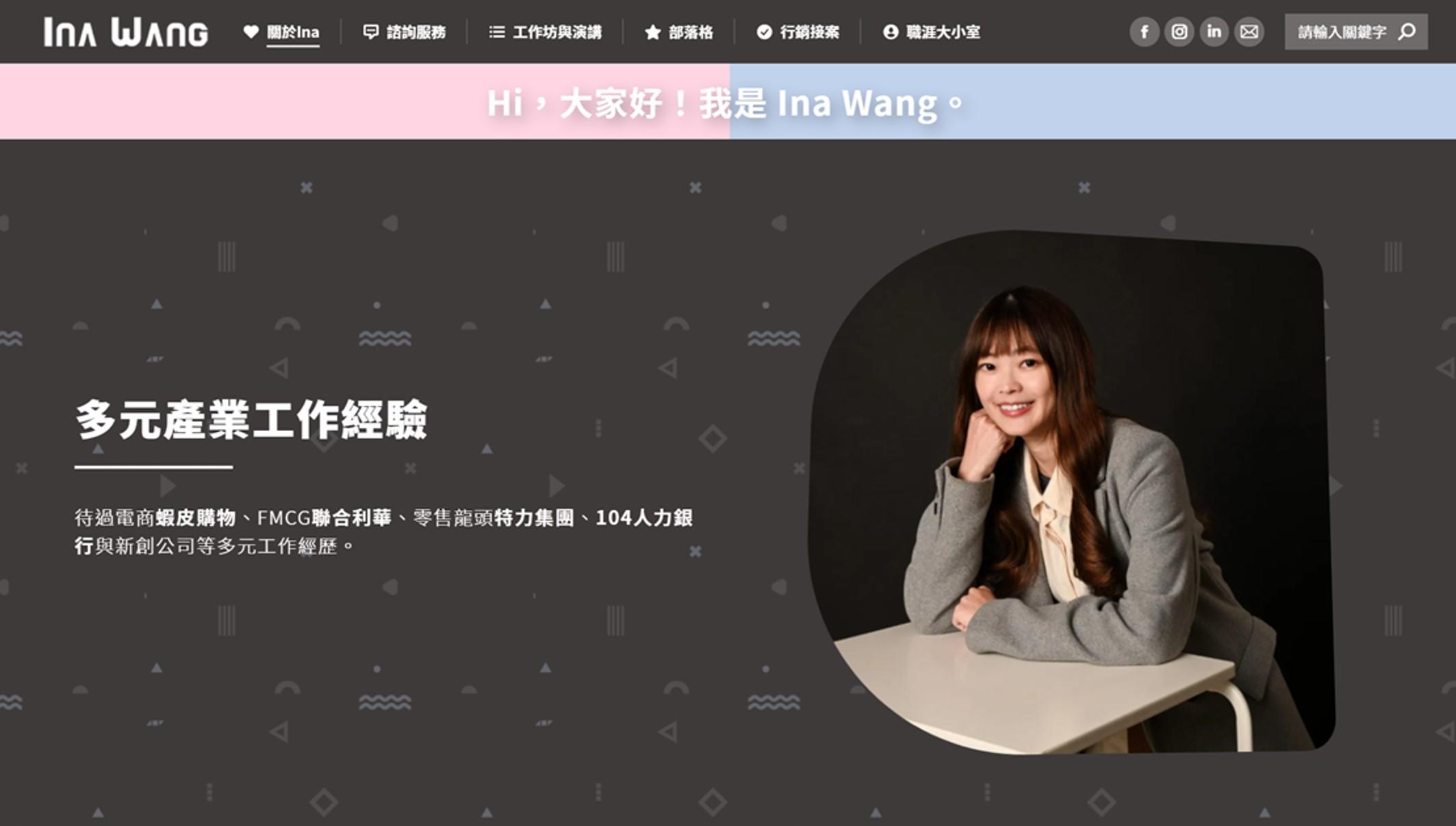 inawang-kol-featured-image