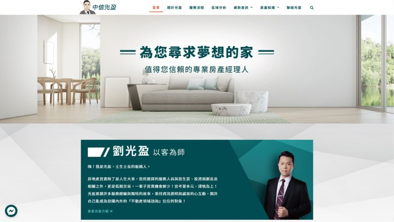 ct-real-estate-agent-featured-image