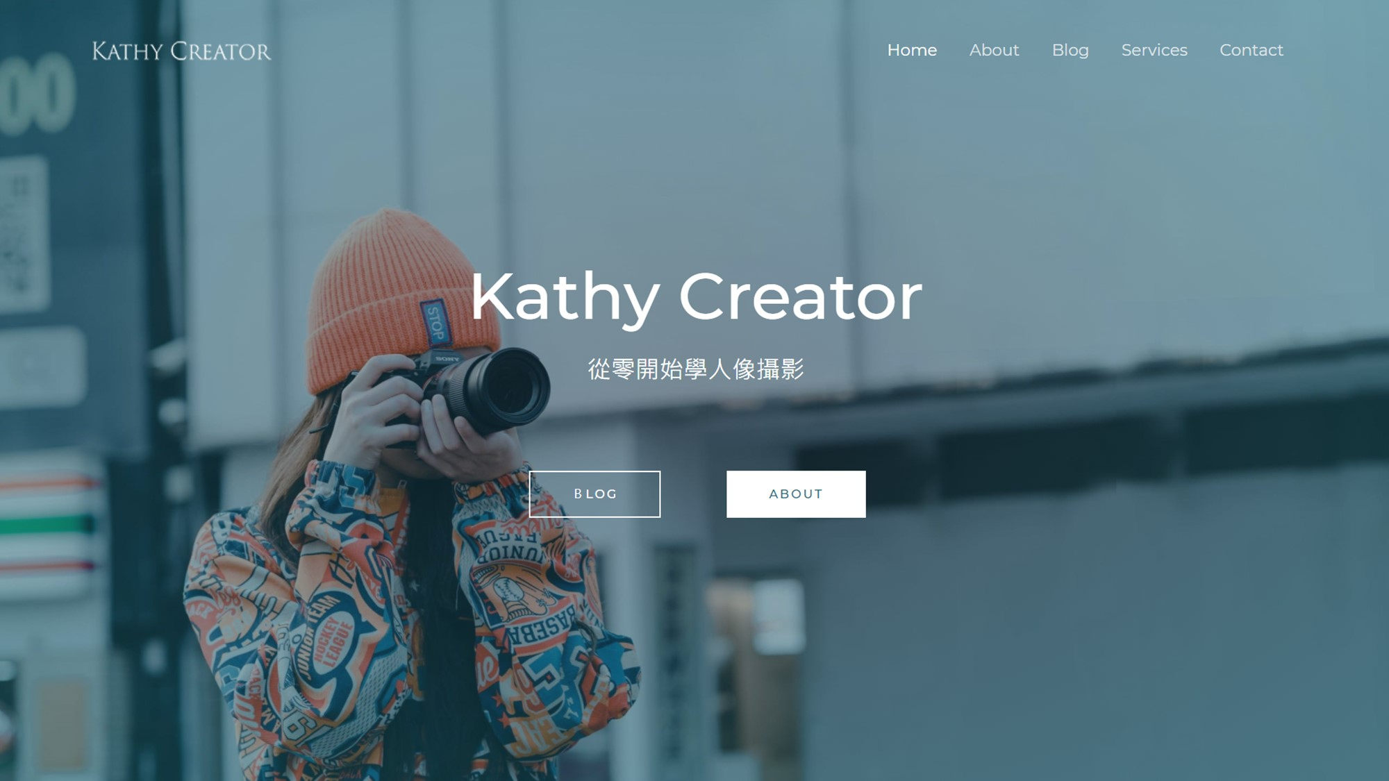 kathy-creator-featured-image