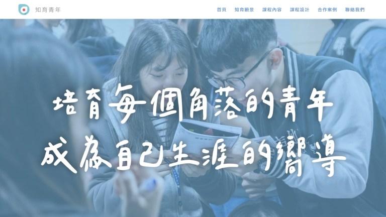 LOHAS-education-featured-image