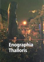 enographia