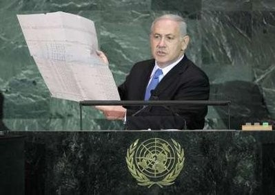 Israeli Prime Minister Benjamin Netanyahu United Nations General Assembly at U.N. headquarters in New York, September 24, 2009.jpg