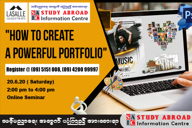How To Create A Powerful Portfolio (Contact : 09 5151008, 09 420099997)