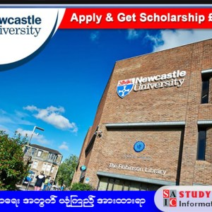 Get Scholarship £20000 from World-Class University (Contact : 09 5151008, 09 420099997)