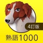 target-id1000