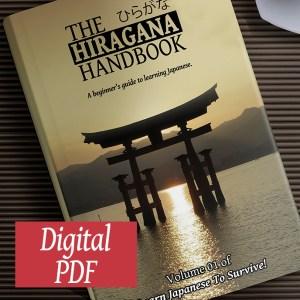 hiragana-handbook-digital
