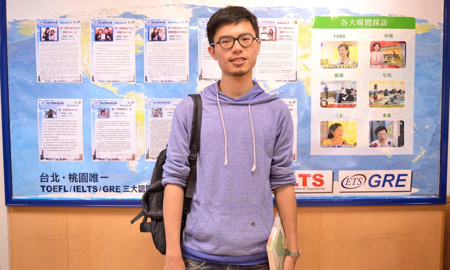 student-jlpt09