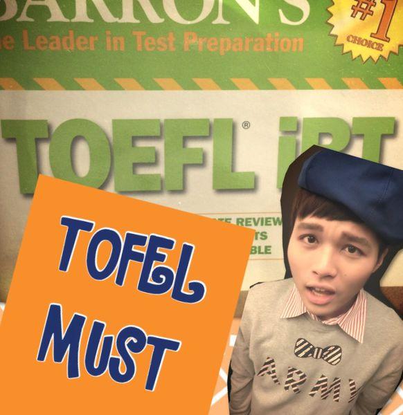 托福到底考什麼,技巧公開