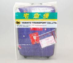 東横インから宅急便(スーツケース)