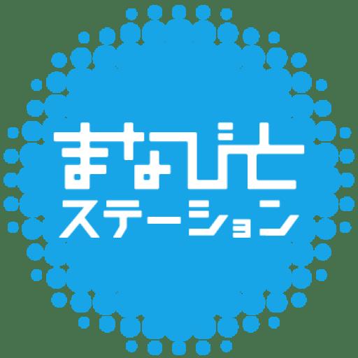滋賀県「ICT利活用プレゼンテーション会」発表者に選ばれました