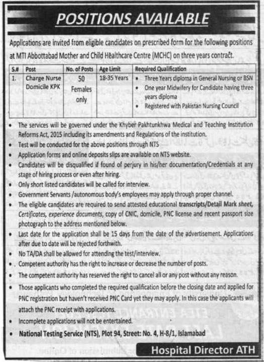 Ayub Teaching Hospital Abbottabad Charge Nurse NTS Jobs 2021 Online Application Form Roll No Slips