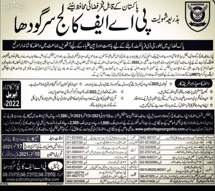 PAF College Sargodha 8th Class Admission 2021 Entry Test