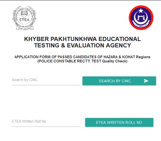KPK Police Constable Jobs ETEA Test Roll No Slips 2019