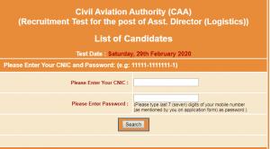 CAA Jobs NTS Test Roll Number Slip 2021 Online Download