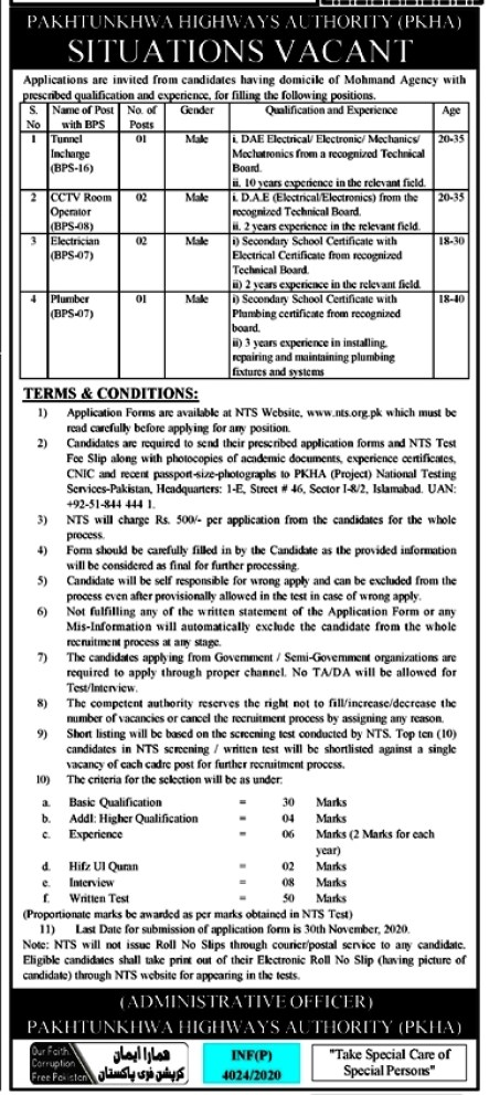 KPK Highway authority NTS Jobs 2021 Application Form Roll No Slips
