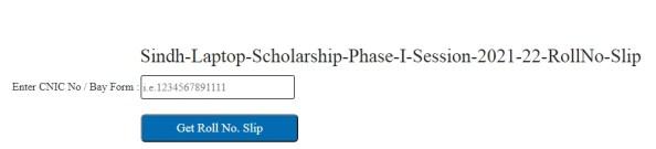 Sindh Laptops Scholarship Test STSI Roll Number Slips 2021 Online Download