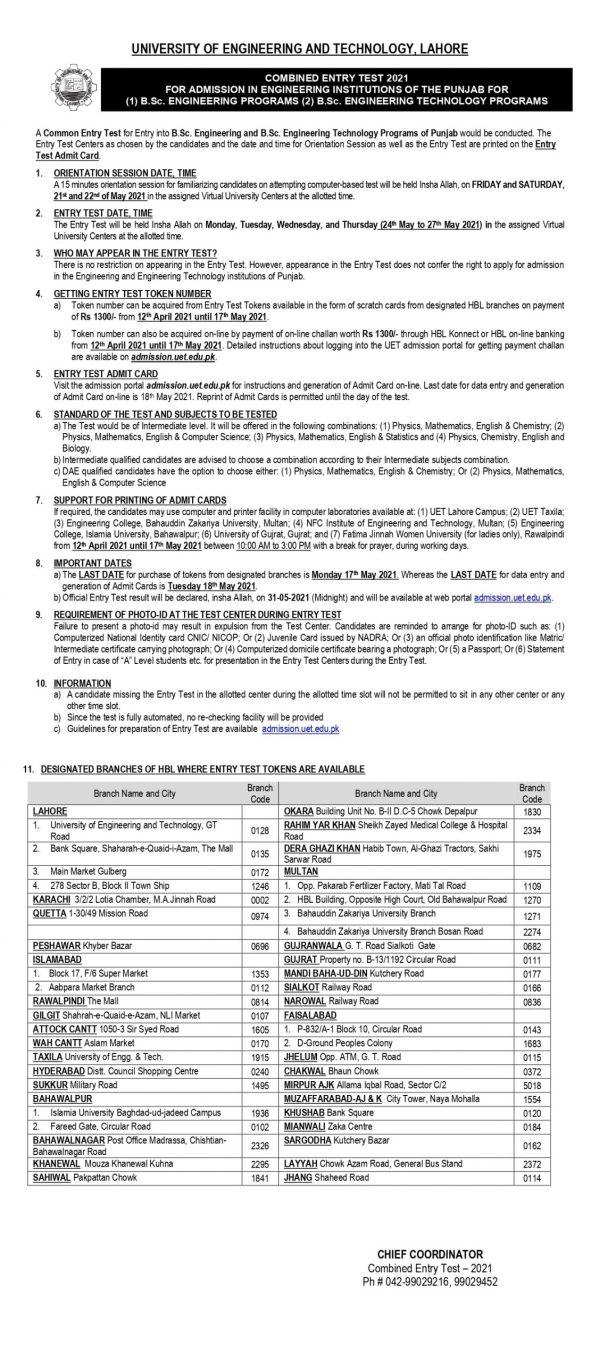 UET ECAT Entry Test Registration 2021 Online Roll No Slip