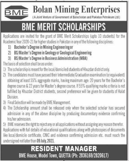 BME Merit Scholarship 2021 Online Application Forms Test Dates