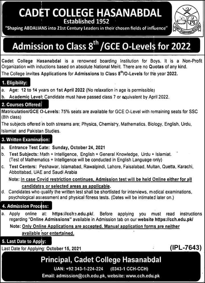 Cadet College Hasan Abdal 8th Class Admission 2021 Registration Online Entry