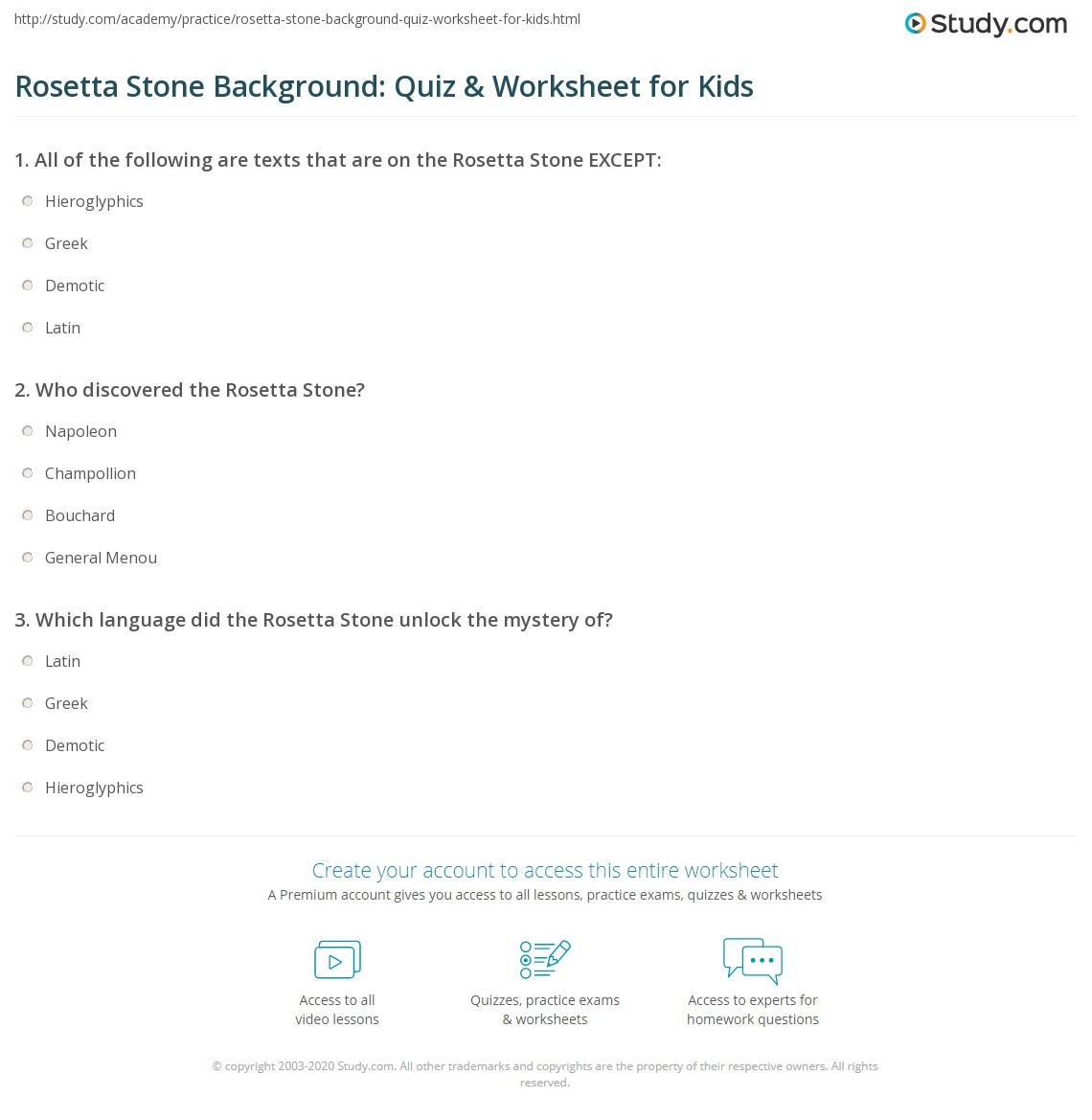 Rosetta Stone Background Quiz Amp Worksheet For Kids