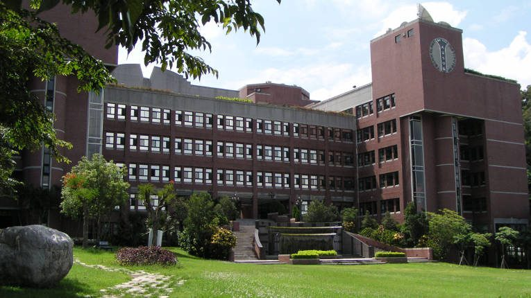 Университет Дае