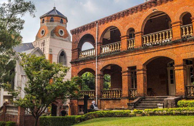 Высокая стипендия для иностранцев в университете Алетейя