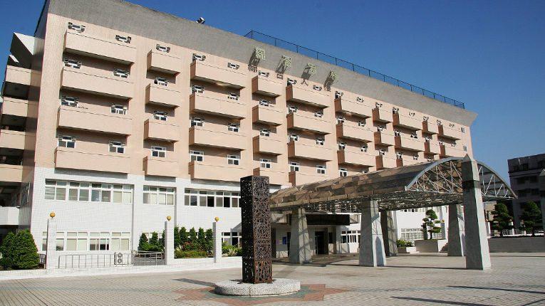 Технологический университет Минчжи
