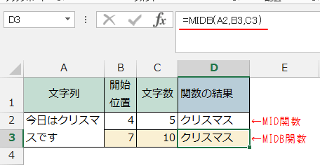 excel-mid05