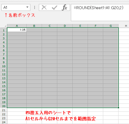 excel-round45-many05.png