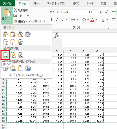 excel-round45-many08.png