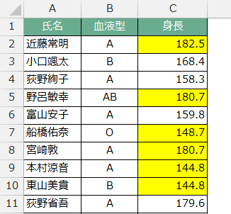 excel-highlighting12