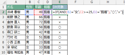 excel-ifand03