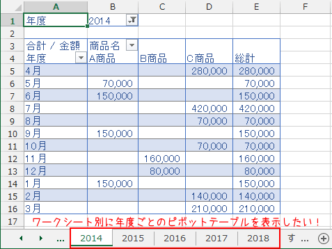 excel-pivot-filter-report-03
