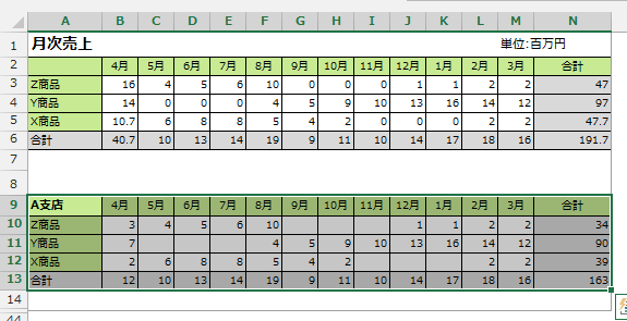excel-jump-option-03