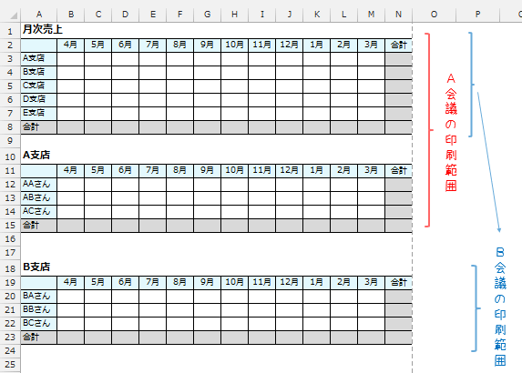 excel-many-pattern-prints-11
