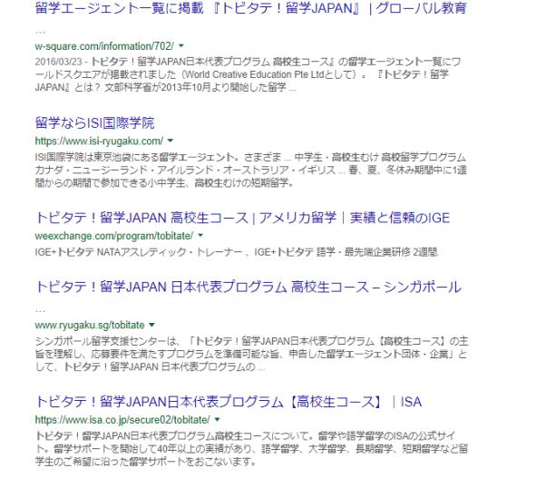 検索ページ