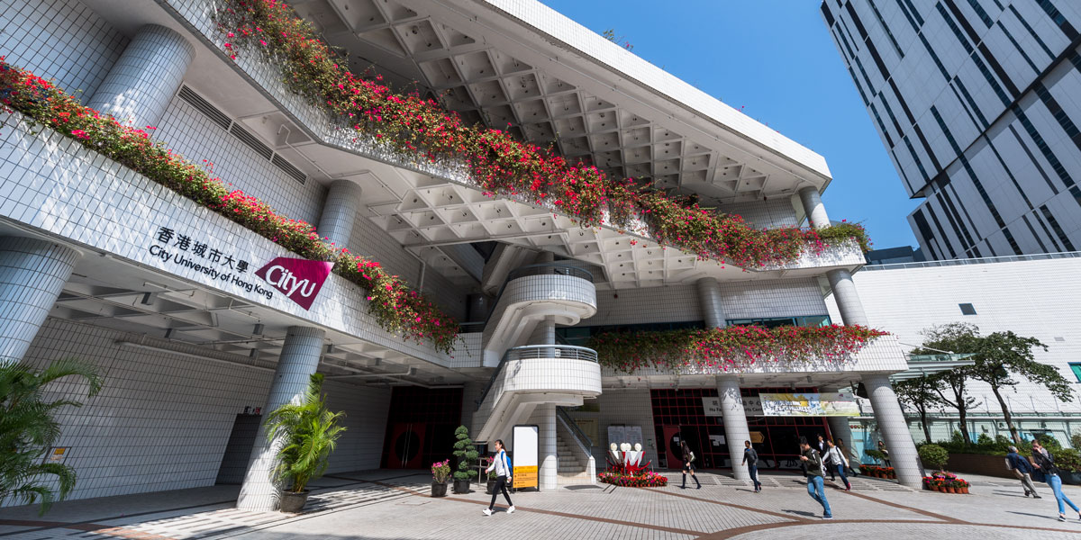Universitas paling internasional 2020 - City University of Hong Kong