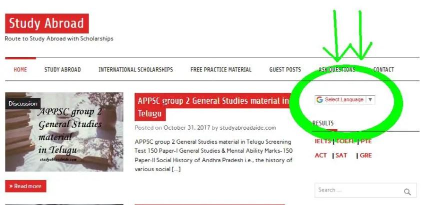 APPSC Group 2 screening test syllabus in Telugu